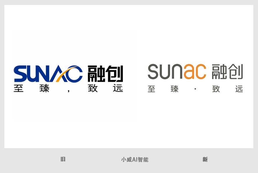 logo对比.jpg