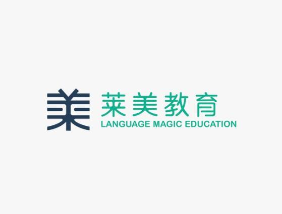莱美教育行业商标设计.png