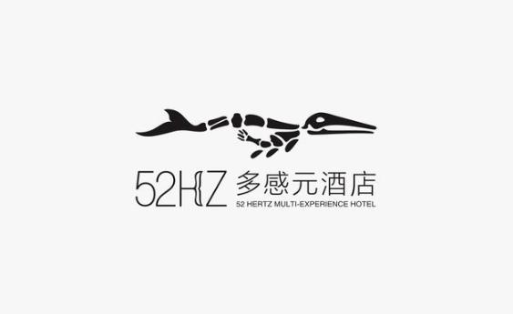 餐饮酒店的logo设计——多感元.png