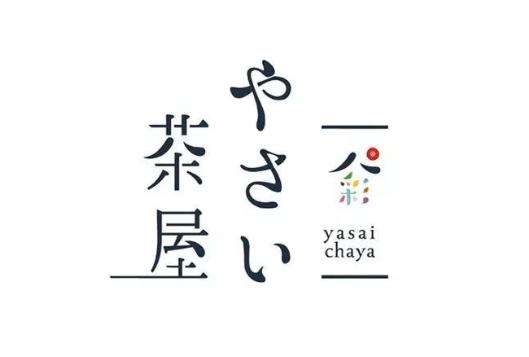 茶水吧饮品店的设计风格茶屋.png