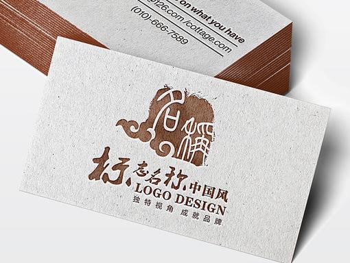 中国风logo设计.png