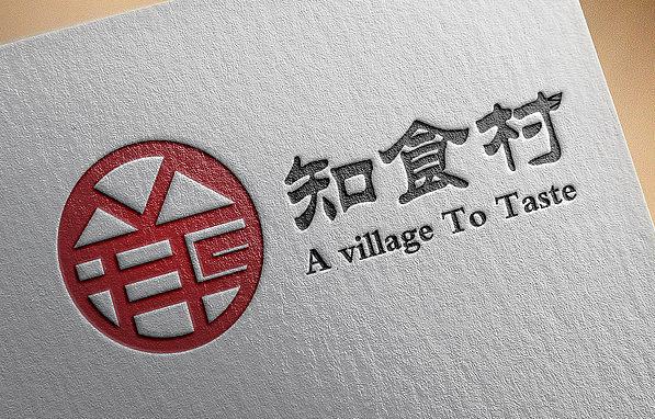 乡村风情logo设计.png